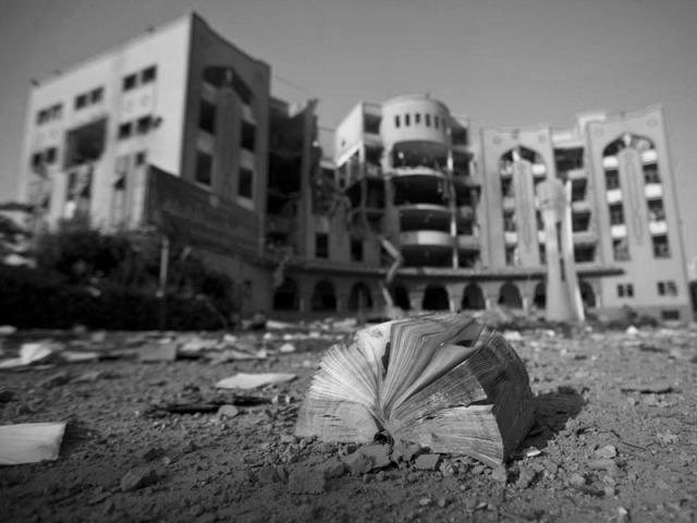 Gaze Islamic University
