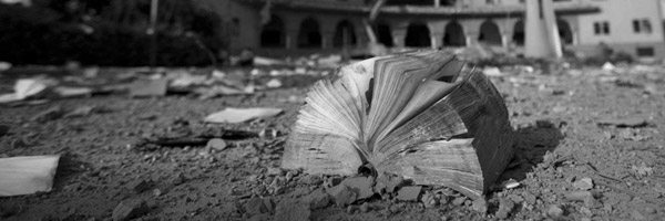 Gaza Islamic University