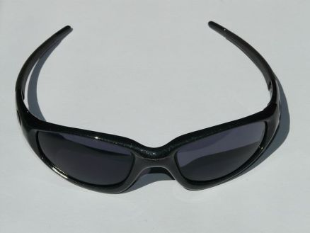 sunglasses-59635__480